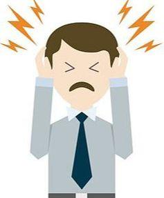 Chronic Neck Pain Brain Function